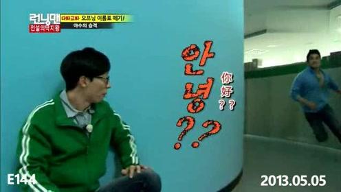 RM:这一期竟然提到了电影新世界中的李政宰,以前看怎么没发现呢