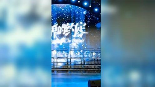世界的约定音乐会 · 杭州爱乐天使合唱团&天使竖琴乐团(直播版)