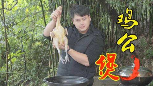 好吃到哭的重庆鸡公煲,酱汁拌饭可以吃3碗,味道真是绝了