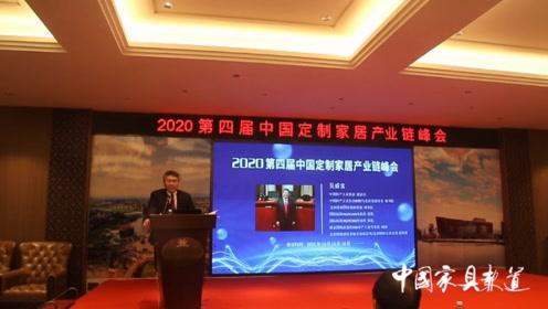中国林产工业协会副会长吴盛富发布《2020中国定制家居产业发展报告》,专家孙健赠书,南京林大家具学院副院长熊先青教授作主旨报告:中国定制家居行业情况报告。