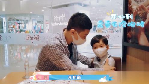 王弢带刘璇儿子吃美食,结果儿子开心到失控咆哮,惊呆众人!