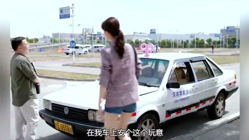 我不能恋爱的女朋友:女学员刚上路就撞了千万豪车,结果赔不起只能以身相许