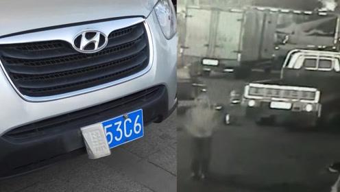 黑龙江近30辆私家车车牌被一夜掰弯!警方回应:嫌疑人可能存在精神问题