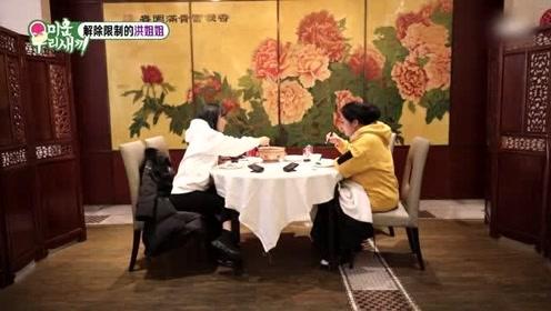 《我家的熊孩子》洪氏姊妹上海吃播!157年历史的上海美食店!