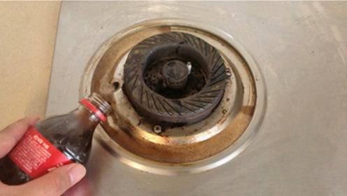 可乐倒在燃气灶上,别提多厉害,我也是最近才知道,不懂吃大亏!