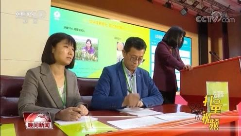 山东省首次举行农业科技成果拍卖会,提升企业竞争力