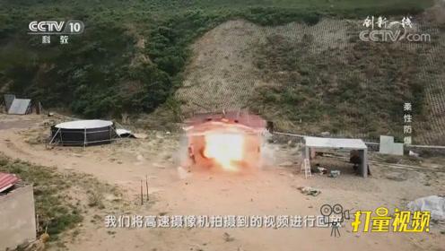 炸药的威力有多大?专家直接找间房子,引爆它炸给你看