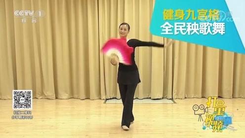 没有舞蹈基础也可学!专家教学秧歌舞步,动作简单易学