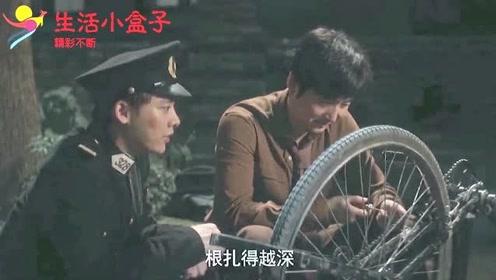 隐秘而伟大:东鹅拼尽全力打晕杨队长,为营救争取了时间,最后的抱抱太暖了