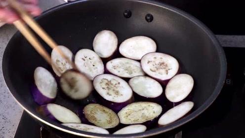 紫苏茄子的做法,无需油炸,香软入味,米饭给我来一锅