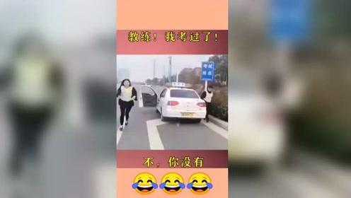 女司机以为自己考过了,教练却说要扣她100分,