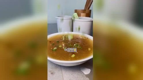 好好一碗鸡汤,为啥被称为癫子鸡汤?