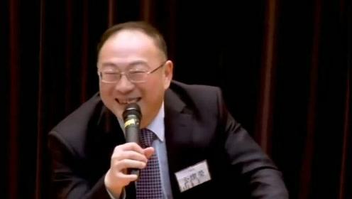 金灿荣:中国古代有种刑法是流放,谁料西方人觉得是公费旅游,太逗了