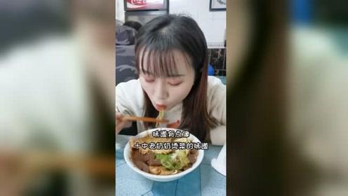 美食探店 狮子山还有什么好吃的,给我推荐推荐~
