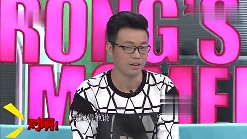 """王迅爆料黄磊高考成绩,主持人一脸""""震惊"""""""