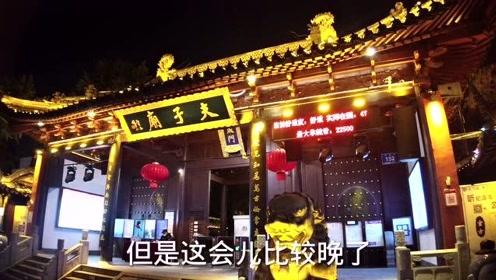 白天带小姐姐吃南京特色美食笑云开灌汤包,晚上逛秦淮河边夫子庙