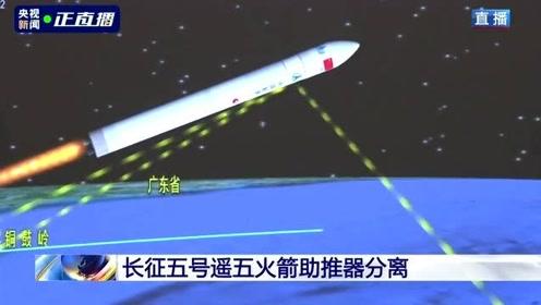 """嫦娥五號出發去月球""""挖土""""(回放)發射成功視頻"""