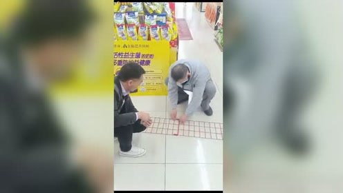 彩虹糖安装视频#生活窍门#