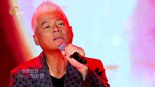 巫启贤演唱《你是我的唯一》,爱与不爱,都需要勇气