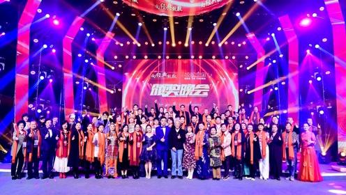 《向经典致敬&颂歌中国》颁奖晚会—腾讯视频