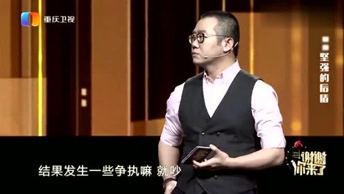 姐姐帮妹妹拍了20条视频,竟有50万粉丝,涂磊称赞:经营的不错!