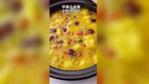 健脾养胃苹果小米粥