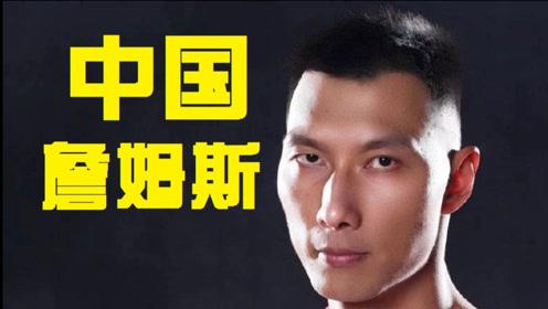 易建联的CBA生涯!从15岁开始,简直是中国詹姆斯!