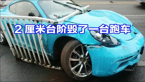 事故警世钟770期:看交通事故视频,提高驾驶技巧,减少车祸