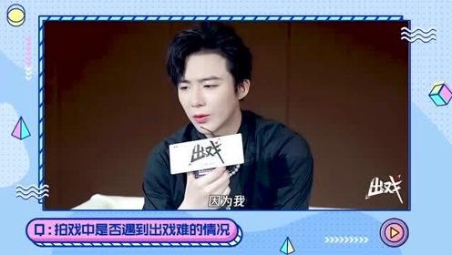 刘宇宁害羞萌翻了,布布和女朋友太甜了,关晓