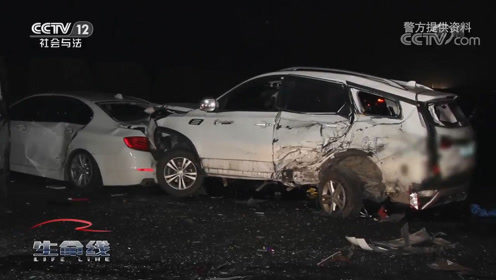 两车追尾,两位司机的错误处置造成车祸,咋回事?来看