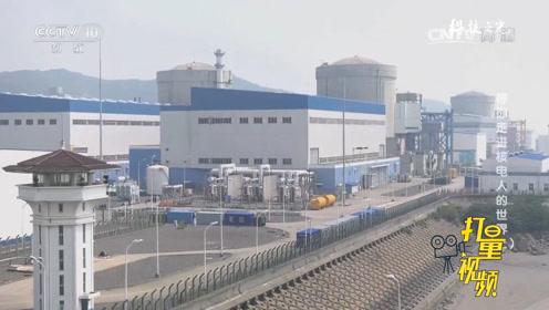 相较于火力发电,核电站究竟有何优点?来了解一下