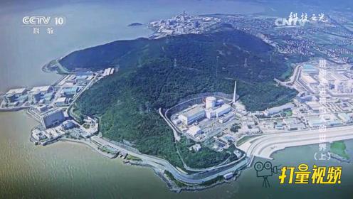 在核电站的建设方面,我国取得了怎样的成就?来看一下