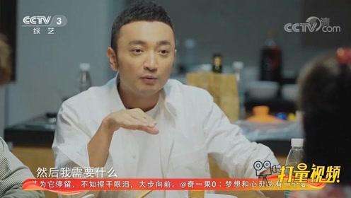 豆腐提拉米苏味道如何?听听小尼的评价,超搞笑!