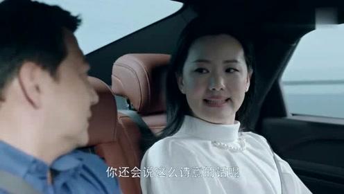 小欢喜:带着媳妇去香港旅游,老季这样的爱情让人太羡慕!