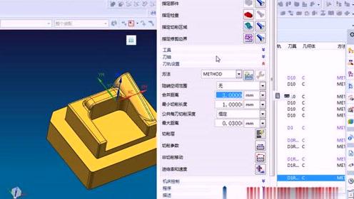 014.NX10.0加工模块-普通电极多把刀加工讲解-5