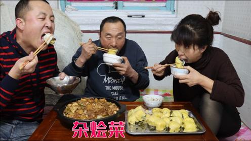 大彭做河南美食杂烩菜,多种食材,烩成一锅,这味真叫一个香