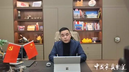 第12届中国家具行业创新高峰论坛对话环节(第一组视频对话*嘉宾曾勇、熊伟、周复湘、陈泽岑)。