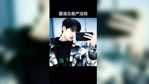 盘点时代少年团全员对镜自拍,刘耀文果然是最