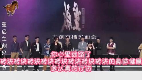 毛晓彤跳舞有多撩人?即兴拉丁舞嗨翻全场,陈翔是瞎了眼吗?