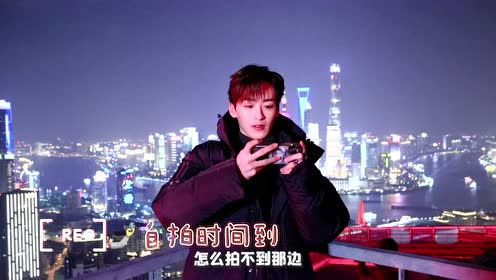 BTS: He Luoluo Ends Up With Blurry Pictures After Thousands of Takes   Miss The Dragon