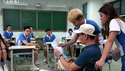 一个好老师真的会影响学生一生!