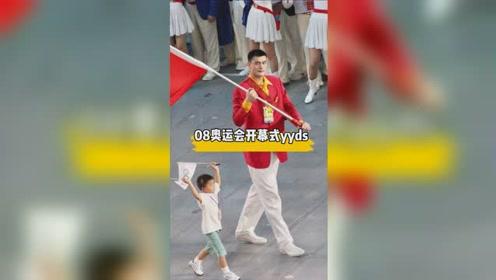 08年北京奥运会yyds,那一夜13亿人彻夜难眠