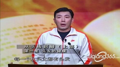 从头炼到脚--赵之心#健康专家#国家体育级体育指导员#上部合集#健康科普#运动科普@新时健康观念传播