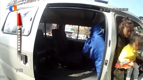男子驾车带家人去游玩,民警打开车门后,吓出一身冷汗!