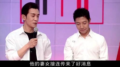李咏去世2年多,哈文晒红发自拍花臂男抢镜,法