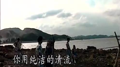 冀教版六年级语文上册1 长江之歌