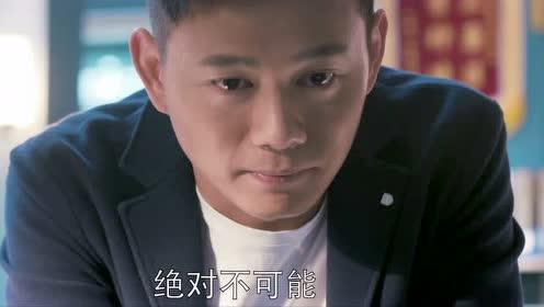 《如果蜗牛有爱情》第17集剧照