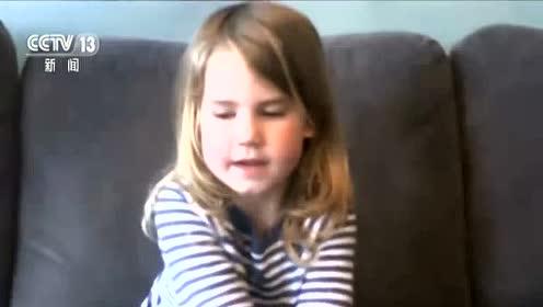 英3岁女孩聊时事 妙趣横生成明星
