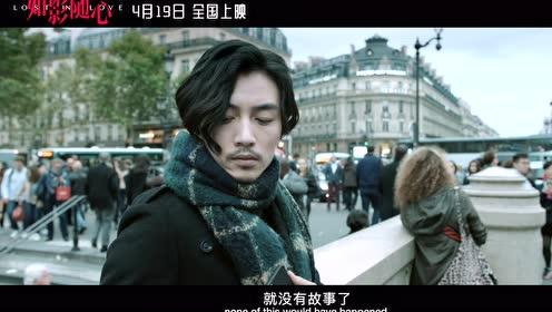 儿子难得一见的台湾大陆,哭着看完后,想马上拥抱自己老电影电影爱慕a儿子图片