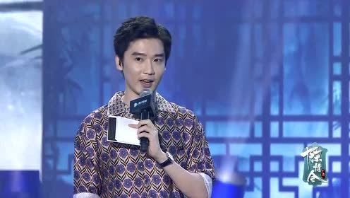 Highlight: Wang Yibo's super-handsome dancing solo | The Untamed Fan Meeting